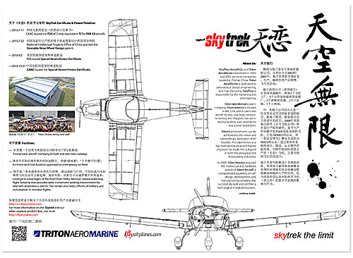 brochure1-s