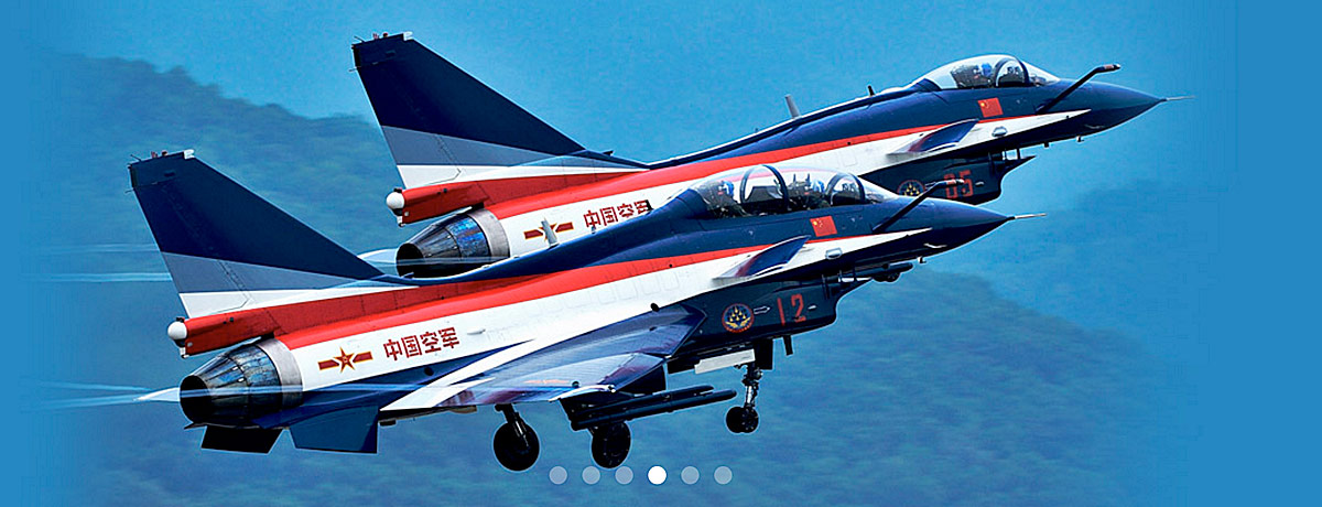 <b>Skytrek</b> to be at China Airshow